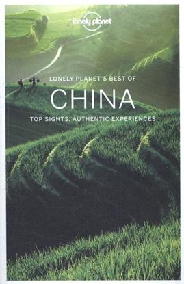 Afbeeldingen van Best of China