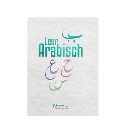 Afbeeldingen van Leer Arabisch Niveau 2 Arabische woorden