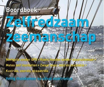 Afbeeldingen van Boordboek zelfredzaam zeemanschap