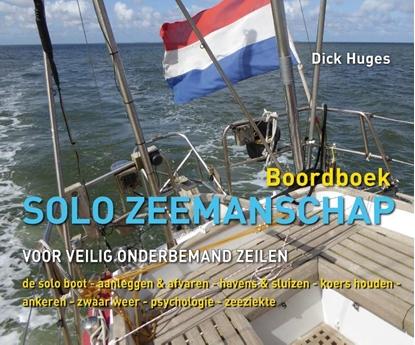 Afbeeldingen van Boordboek Solo zeemanschap
