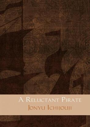 Afbeeldingen van A reluctant pirate