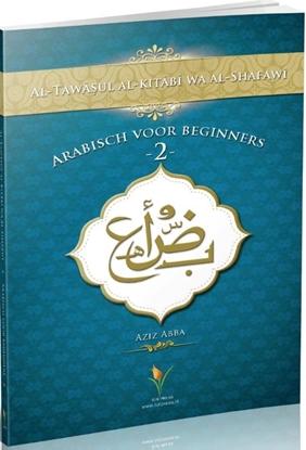 Afbeeldingen van Arabisch voor beginners 2