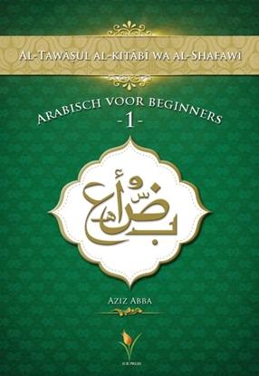 Afbeeldingen van Arabisch voor beginners 1