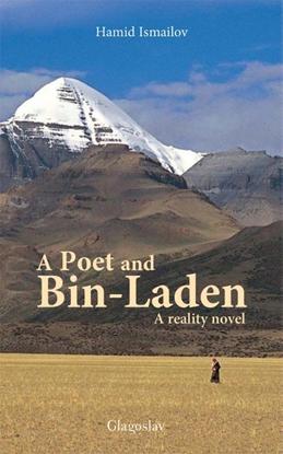 Afbeeldingen van A Poet and Bin-Laden