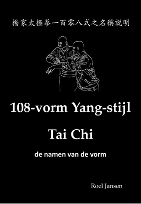 Afbeeldingen van 108-vorm Yang-stijl Tai Chi - de namen van de vorm
