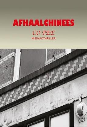 Afbeeldingen van Afhaal Chinees