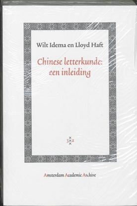 Afbeeldingen van Amsterdam Academic Archive Chinese letterkunde