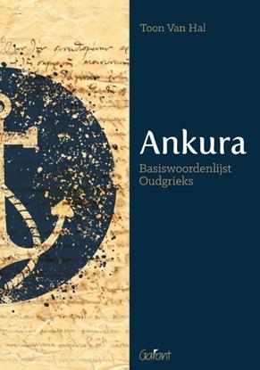 Afbeeldingen van Ankura