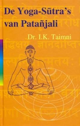 Afbeeldingen van De yoga sutra's van Patanjali