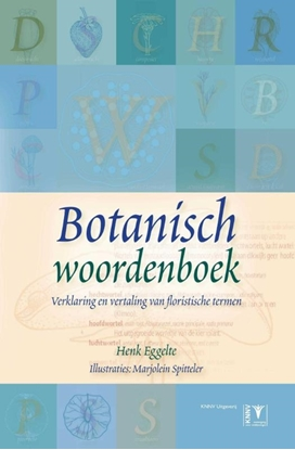Afbeeldingen van Botanisch woordenboek
