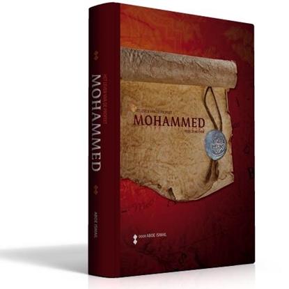 Afbeeldingen van Het leven van de Profeet Mohammed (vrede zij met hem)