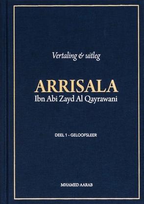 Afbeeldingen van Arrisala 1 Geloofsleer