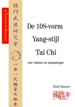 Afbeeldingen van De 108-vorm Yang-stijl Tai Chi