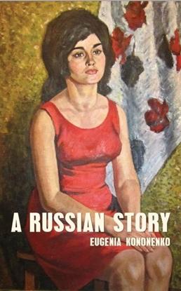 Afbeeldingen van A Russian Story